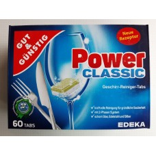 Таблетки для посудомоечных машин Power Classic